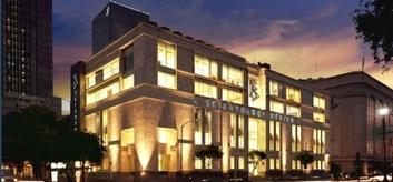 Une nouvelle Eglise de Scientologie inaugurée à Mexico