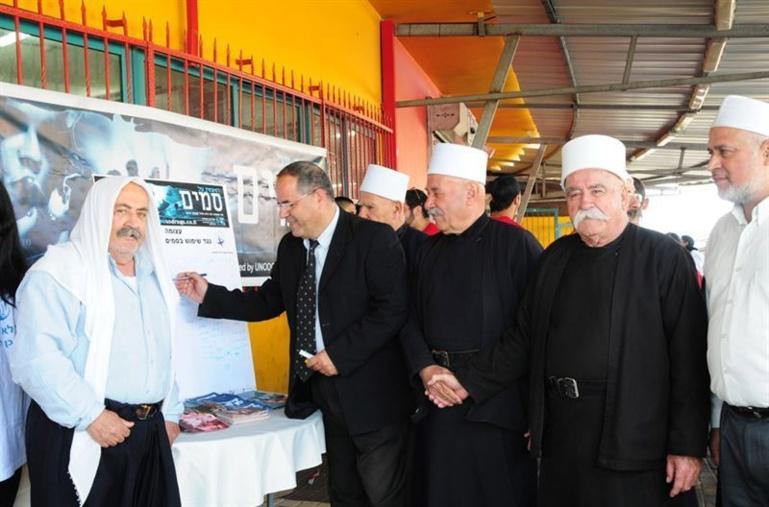 Israel : leaders religieux et scientologues contre la drogue