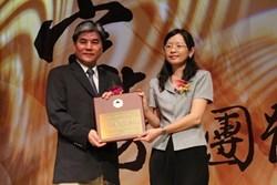 L'Eglise de Scientologie reçoit le prix de l'excellence religieuse par le Ministre de l'intérieur de Taiwan