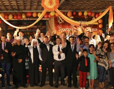 Ouverture à Karmiel (Israël) d'un nouveau Centre de Scientologie